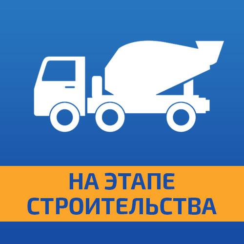 Гидроизоляция фундамента в Ростове