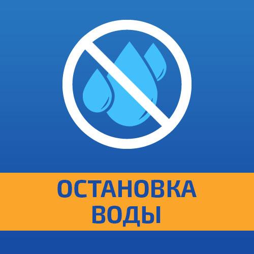 Гидроизоляция протечек в Ростове