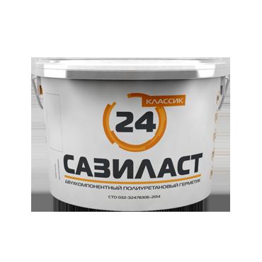 Сазиласт 24 Классик купить в Ростове