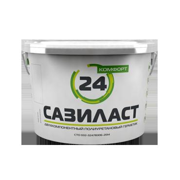 Сазиласт 24 Комфорт купить в Ростове