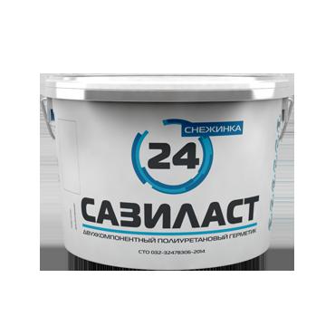 Сазиласт 24 Снежинка купить в Ростове