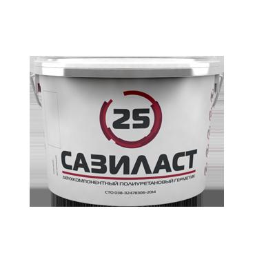 Сазиласт 25 купить в Ростове